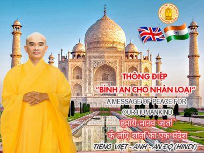 """THÔNG ĐIỆP """"BÌNH AN CHO NHÂN LOẠI"""" – Tiếng Ấn Độ (Hindi) – """"हमारी मानव जाति के लिए शांति का एक संदेश"""""""
